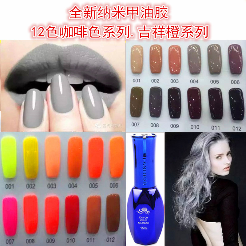 12 Color 3 pieces/lots neon gel polish No Odor and No Adverse Effects water based nail polish 2016 XZ:LM001(China (Mainland))