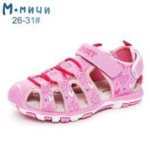 MMnun 3 = 2 ילדי נעלי בנות 2019 בנות סנדלי ילדים נעליים לפעוטות סנדלי קיץ נעליים עם קשת תמיכה גודל 22-31 ML132(China)