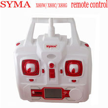 Buy Remote control toys 2016 syma X8HC x8HW X8HG remote control aircraft unit parts remote control quadrocopter spare parts for $15.75 in AliExpress store