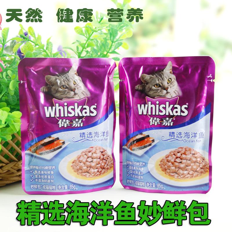 Bulk Wet Cat Food
