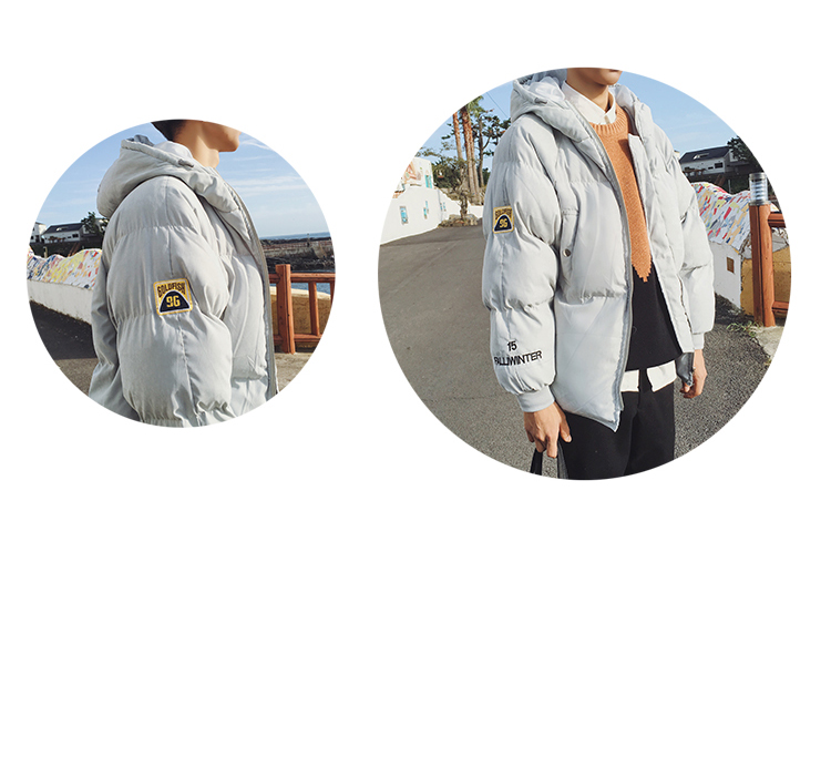 Скидки на Высокое Качество Корейский Стиль Капюшоном Хлопка Утолщение Зима Вышивка Одежда мужская Свободные Хлопок Пальто