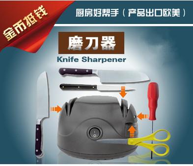 2014,60w electric knife sharpener system afiador de faca cooking tools diamond sharpener afilador cuchillos(China (Mainland))
