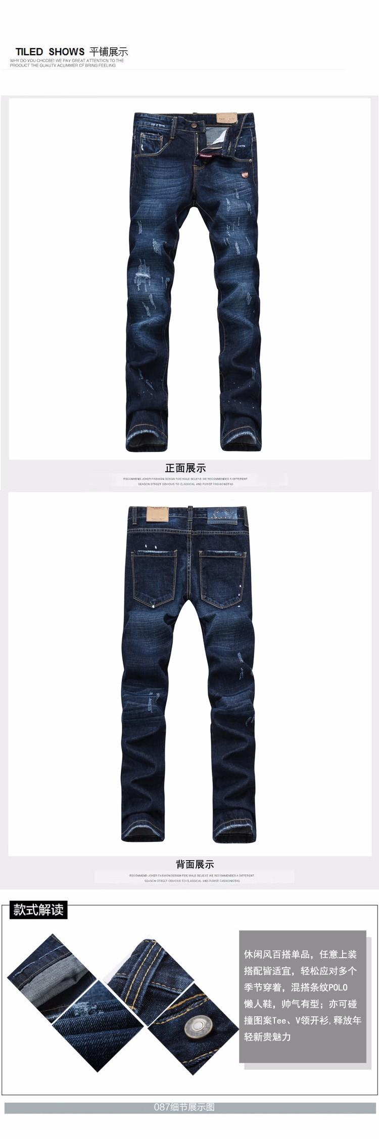 Скидки на 16 новый прямо отверстия мальчик джинсы дизайнер Бренда брюки страх божий человек джинсы мужские Случайные штаны мужчины Высокого качество