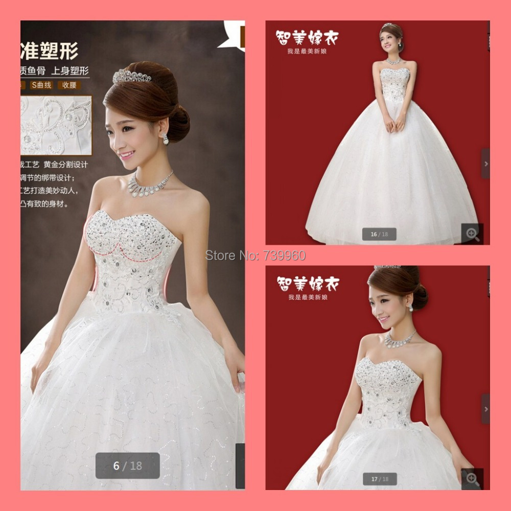 2015 charming new design line strapless sweetheart neck formal beaded sequins princess puffy long wedding dress bridal gowns