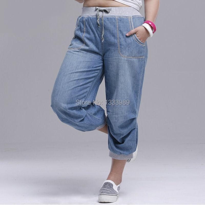 2016 summer women harem pants jeans plus size loose trousers for women denim pants Capris jeans for woman 6XL