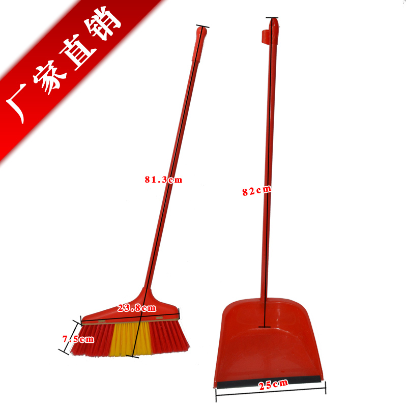 Besmirchers broom plastic broom plastic broom dustpan 9091 boutique set(China (Mainland))