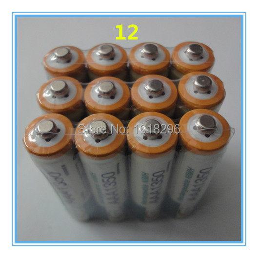 NEW 12pcs AAA 1350mAh BTY Ni-MH Rechargeable Batteries for camera toys Free shipping(China (Mainland))