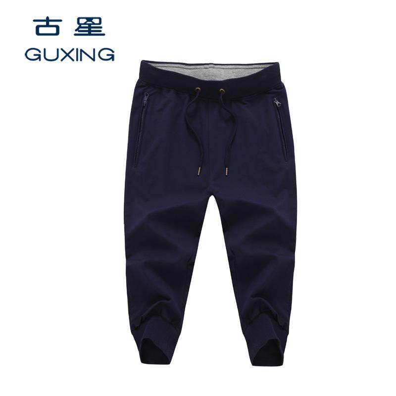 Free Shipping Men's sports basketball tennis ball pants outdoor Casual jogger pants(China (Mainland))