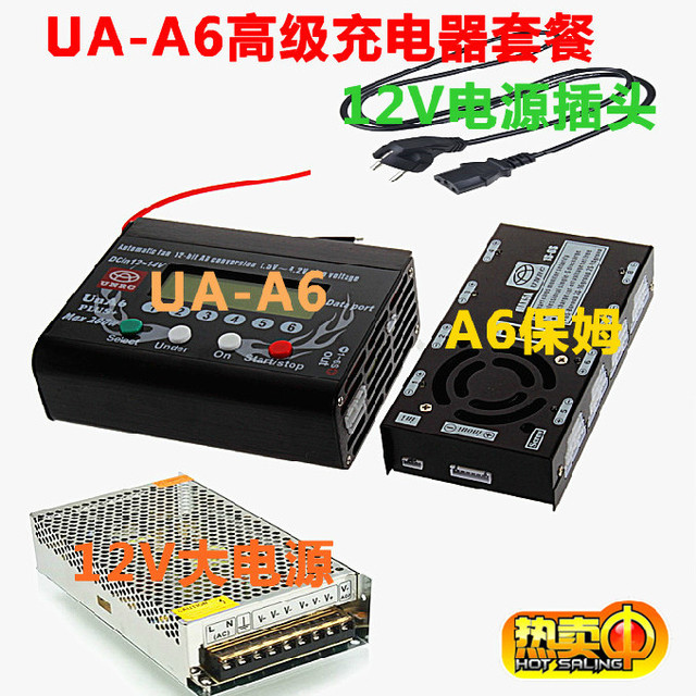 New arrival belt function un-a6 plus balancing charger charge plate una6 power supply