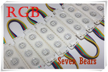 20pcs/lot 5050 RGB 3leds white shell injection led module ,epistar chip,12V,0.75w, RGB led module 2 years warranty,led signs(China (Mainland))