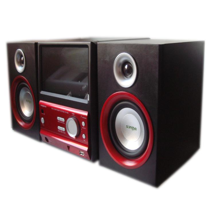 small desktop 1212 home theater set 7 lcd speaker dvd mini. Black Bedroom Furniture Sets. Home Design Ideas