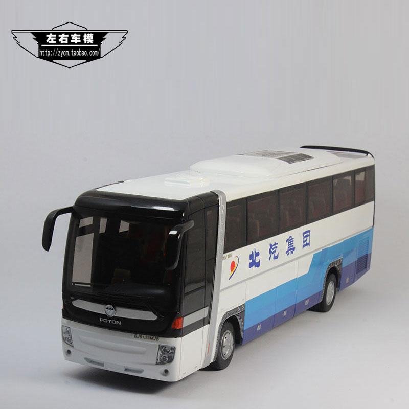 Beijing painting original 1:36 fukuda ou hui electric buses Futian bus transit bus model<br><br>Aliexpress