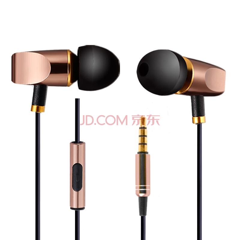 Original Leege i65 Headphone Pure Music Earphone High Sound Quality Stereo Bass InEar Headset with Mic Multi Colors Novel Design(China (Mainland))