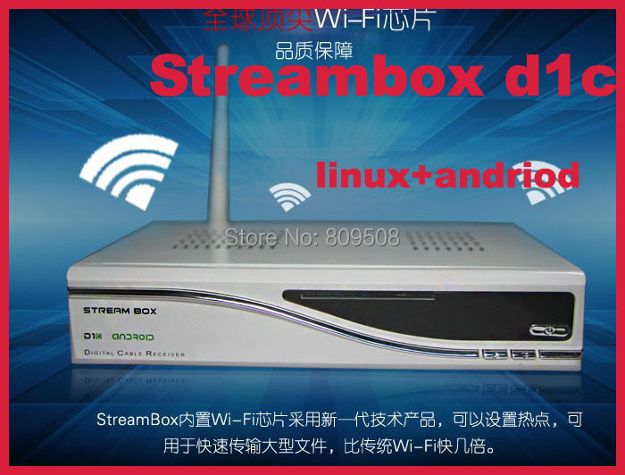 2015 Latest Streambox d1c Singapore HD Cable tv receiver android 2 in1 Set TOP Box Suoport Nagra3 Build in Wifi(China (Mainland))