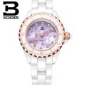 BINGER Trendy fashion Ceramic Watch For Women Quartz Watch Luxury Brand Dress watch wedding party present