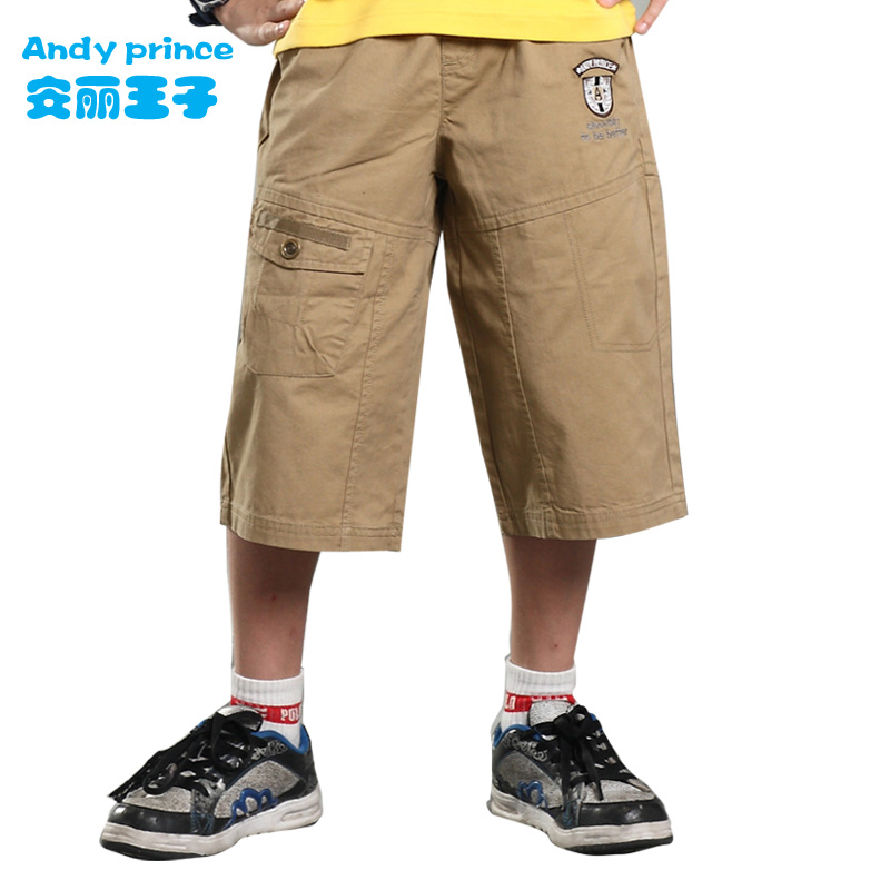Capri Pants For Boys. Boys Hosiery Capri. Boys Capri pants cropped trousers fashionable Summer cotton for junior Boys kids youth teenager in Leisure. travabjmsh.ga: Buy jeans are children's jeans for boys child jeans seven points. Boys white linen capri pants.