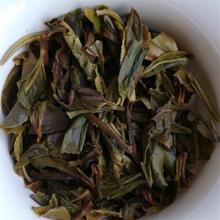 Premium Yunnan Raw Puer Tea Brand Bingdao Wild Old pu er Tree Sheng Pu Erh 357g