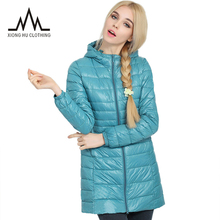 2016 Top Quality Brand Ladies Long Spring Autumn Overcoat Women Ultra Light 90% White Duck Down Coat With Bag ladies' Jackets(China (Mainland))