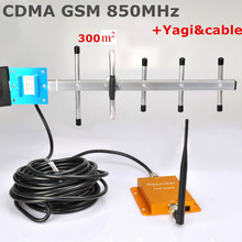 1Set New 3G CDMA GSM 850mhz 850 60db Mobile Phone Cell Phone Signal Booster Enhancer Repeater Amplifier 300sq with Yagi antenna