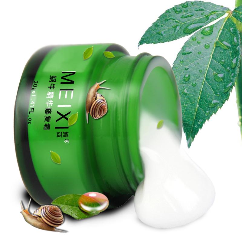 Snail cream blain 2 capillarie bottle mask 3 bottle mask 3<br><br>Aliexpress