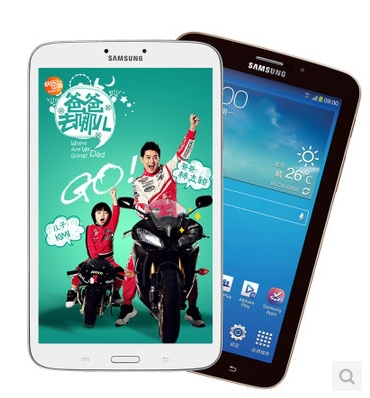 original samsung galaxy tab 3 T315 8 inch 4G phone call tablet pc 1280x800 android 4