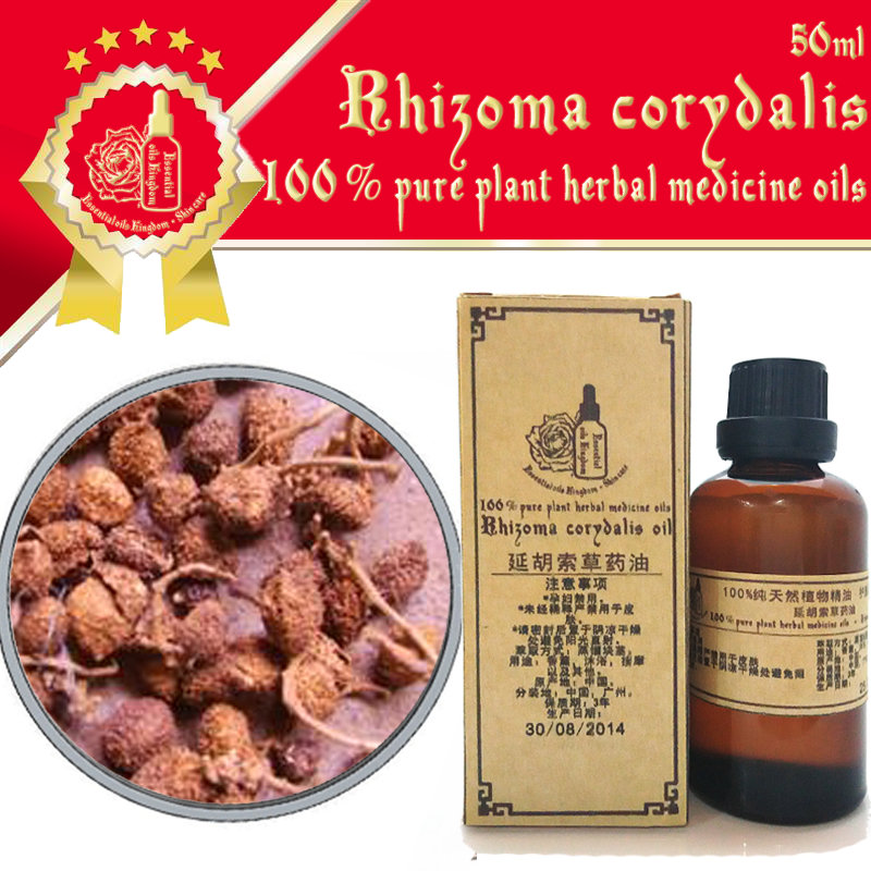 100% pure plant Herbal medicine oils rhizoma corydalis herbal oil 50ml Essential oils traditional Chinese Corydalis yanhusuo<br><br>Aliexpress