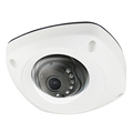 4MP WDR 120dB DS 2CD2542FWD IS 3DNR POE cctv ip camera for NVR iVMS 4500