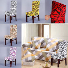 Paddy Stretch Short Removable Dining Room Office Stool Chair Cover Slipcovers  Short  Slipcovers Protector Paddy(China (Mainland))