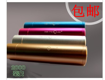 Mini lipstick mobile power  for apple   2000  for SAMSUNG   charge treasure