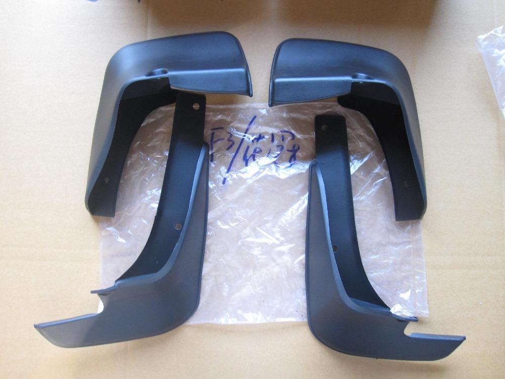 splash guards mud flaps fit for Toyota corolla Soft plastic 4pcs per set<br><br>Aliexpress