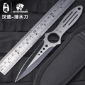 HX outdoor diving knife dart style survival hunting all 4Cr13 material knife blade design integrated camping