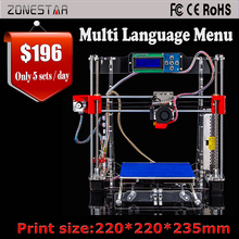 Reprap Prusa i3 3d printer Impresora DIY Kit P802M Upgrade P802N Gift 2 Roll Filament 8GB Micro SD card Free Shipping