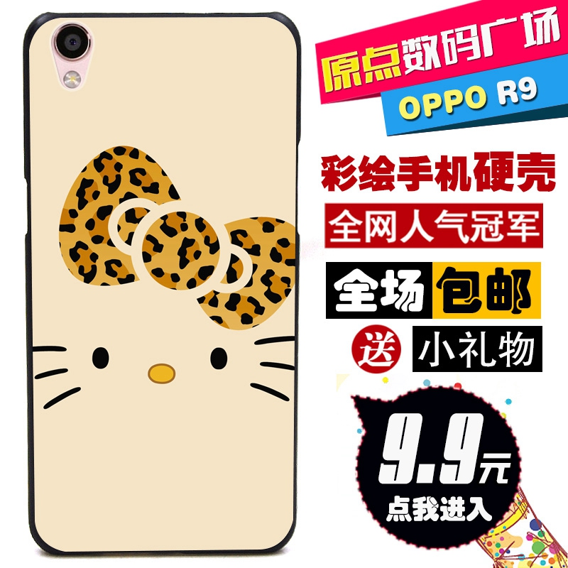 Painting Square shell FOR OPPO R9 R9tm / R9 PLUS mobile phone protective Case cover Kitty cartoon cat 25(China (Mainland))
