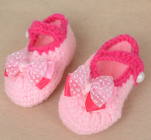 baby woven shoes(China (Mainland))