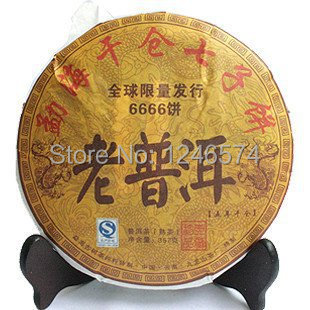 5 years old 357g Chinese yunnan ripe pu er tea puer tea pu er China naturally