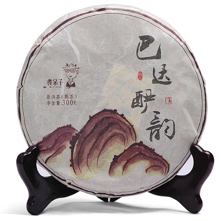 Гаджет  Hotsale 2013 Years Yunnan Bookworm BadaYanyun 300g Ripe Puer Tea None Еда
