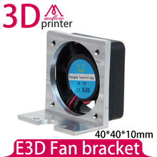 3D Printer Use for E3D J-head Aluminum radiator fan shroud/Bracket  E3D Fan cooling frame 40*40*10mm  E3D All-metal HotEnd