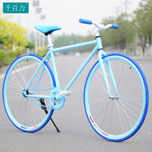 Vary famous bicycle for you, fashion ,speed,portability,comfortable(China (Mainland))