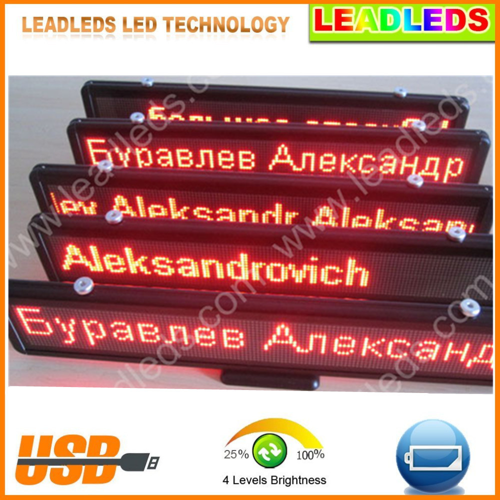 DC9 - 30v / AC110V 220V Red Store, Car advertising LED Scrolling Display Board Programmable Rechargable support any languages(China (Mainland))