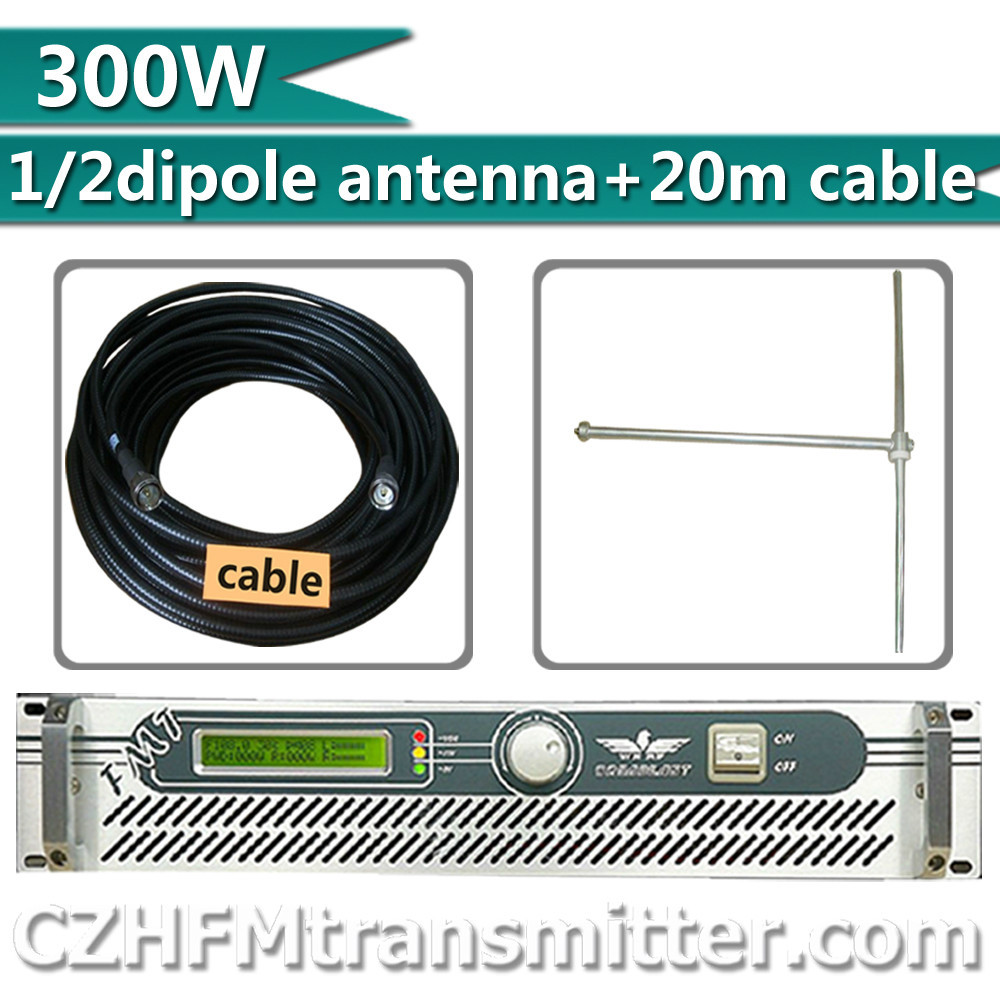 FMUSER FSN-300 300W 350W FM broadcast transmitter with 1/2wave DV1 dipole antenna and 20 meters cable(China (Mainland))