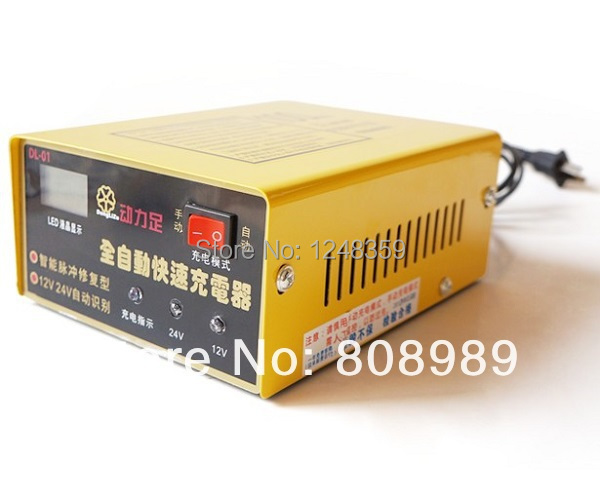 Fully-Automatic Intelligent Car Battery Charger Charge Repair Machine 12v 24v Automatic 100AH High Quality Free Shipping(China (Mainland))