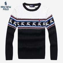 Пуловеры  от yayashangmao для Мужчины, материал Хлопок артикул 32430211630