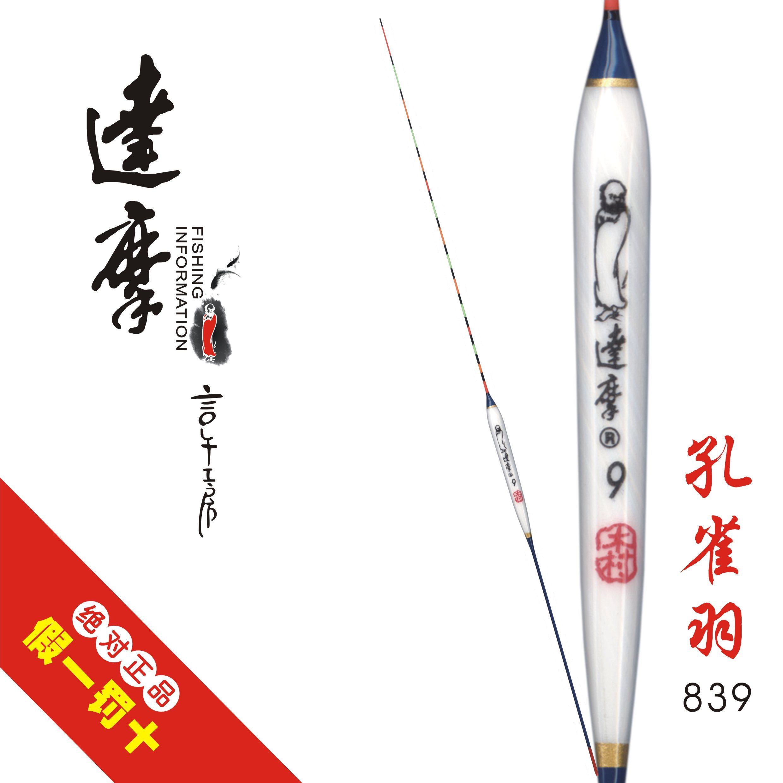китайский магазин рыболовных снастей