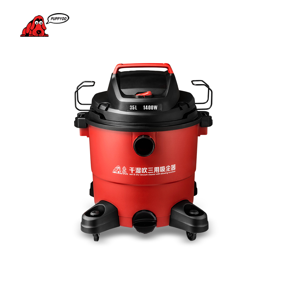 Home Office Vacuum Cleaner Household & Commercial Industrial Vacuum Cleaner wet and dry 1400W Blowing Function D-805 PUPPYOO()