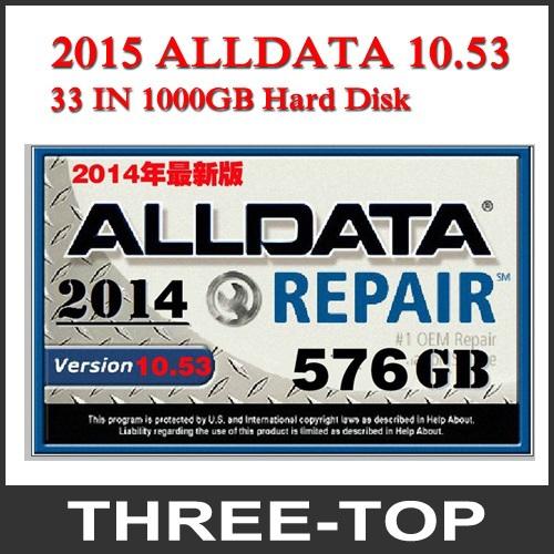 Alldata repair software 10.53+Mitchell 2014+ WD/TOSHIBA/HGST/ Seagate randomly sent 35 1 1TB NEW Hard Disk
