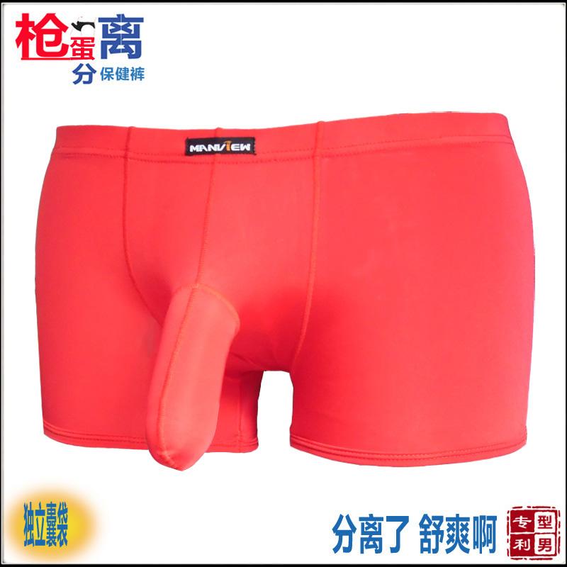Трусы-шорты из Китая