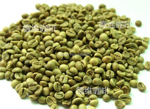 SLIMMING 500g Brazil Green Coffee Beans 100 Original High Quality organic natural bean for weight loss