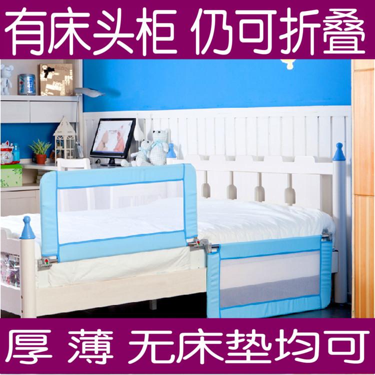 Folding baby crib 90~180cm 5 size bed rails fence buffer-type beightening(China (Mainland))