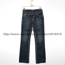 Plus silver jeans online shopping-the world largest plus silver
