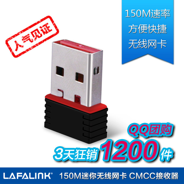 Mini 150M Wifi Wireless USB Adapter IEEE 802.11n LAN Network Card for Computer & Networking Drop Free Shipping Wholesale